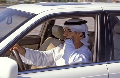 девственность в арабском мире
